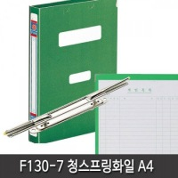 product_2882