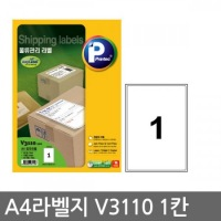 product_255