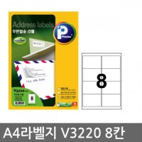 product_256