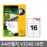 product_258