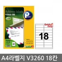 product_259