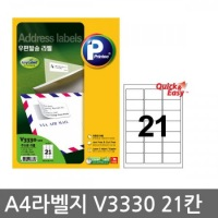 product_260