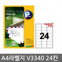 product_261