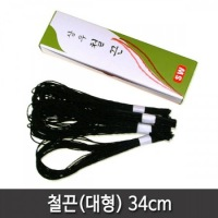 product_2884