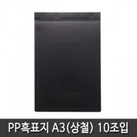 product_2885