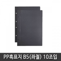 product_2889