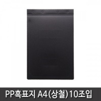 product_2891