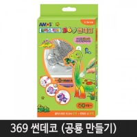 product_3309