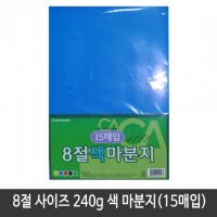 product_3390