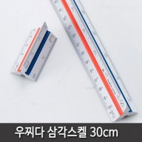 product_3509