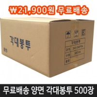 product_3541