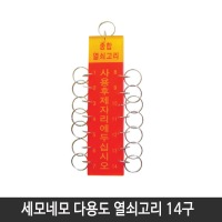 product_3762