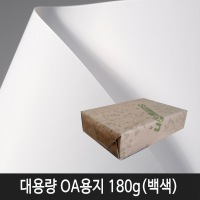 product_3939