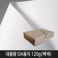 product_3941