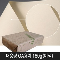 product_3942
