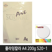 product_4158