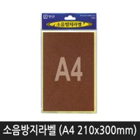 product_4172