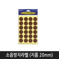 product_4175