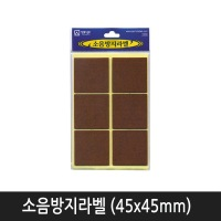 product_4176